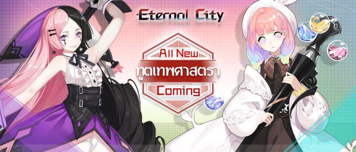 """Eternal City"" เกมมือถือสไตล์อนิเมะ"