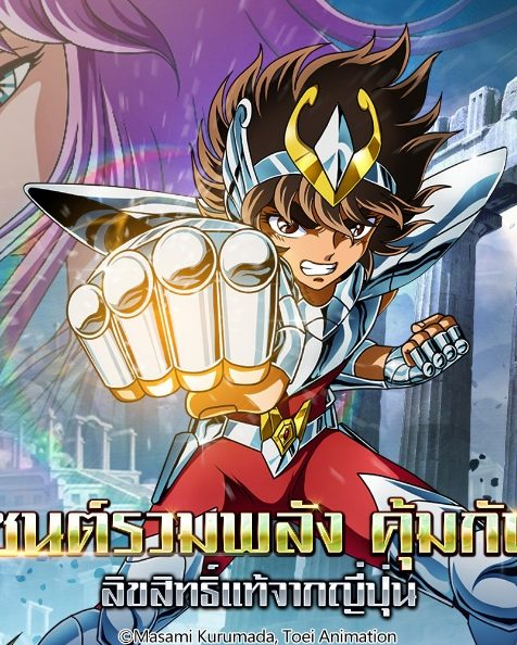 Saint-Seiya-Galaxy-Spirits